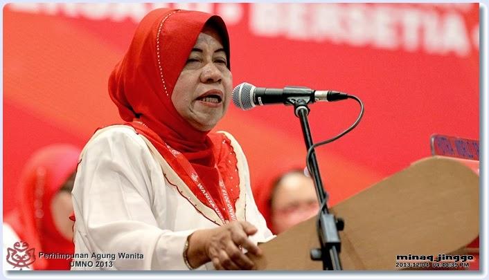 Image result for bekas timbalan presiden yapeim