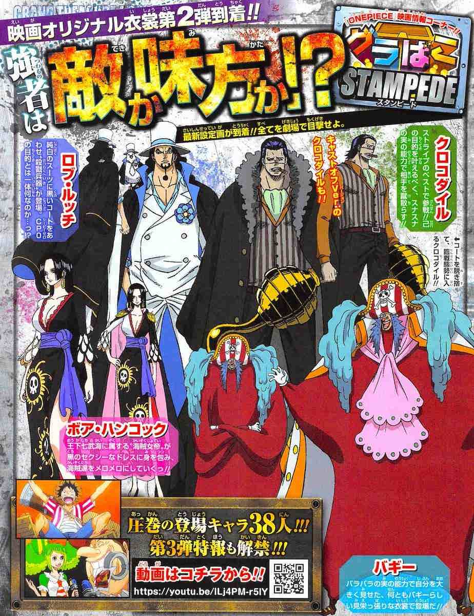 Official Design and Color scheme of One Piece Stampede Characters