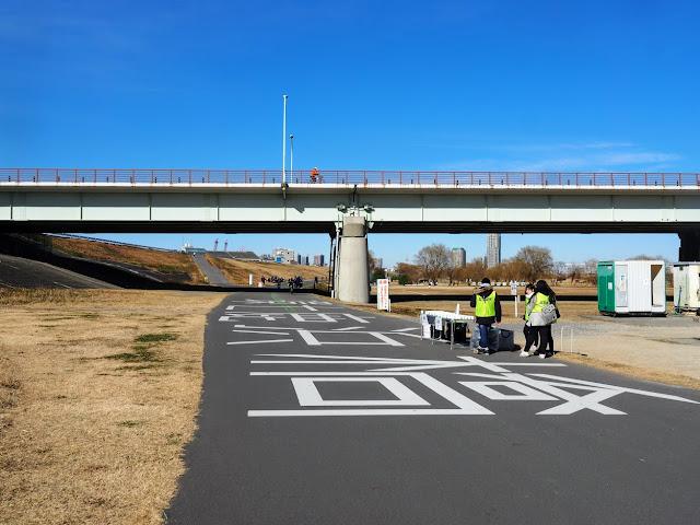 荒川自転車道 鹿浜橋