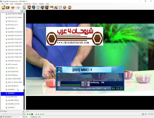 حل مشكلة تغير قنوات IPTV تلقائي  فى برنامج  VLC
