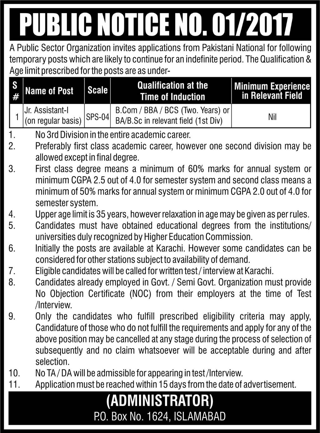 Public Sector Organization Jr. Assistant  In Islamabad Jobs
