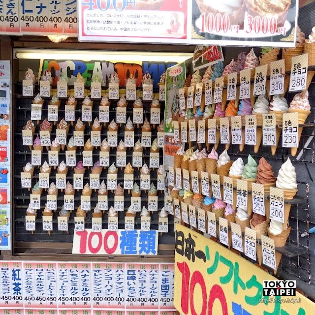 【武藏】錦帶橋旁百種奇特口味霜淇淋 小次郎和武藏的冰品大戰