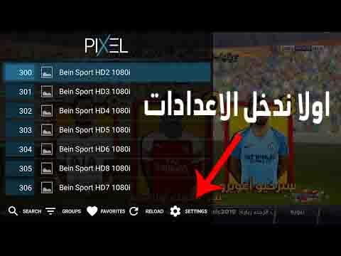 pixel-smart-tv-code