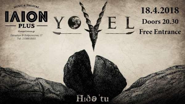 YOVEL: Τετάρτη 18 Απριλίου, live παρουσίαση δίσκου @ ΙΛΙΟΝ Plus