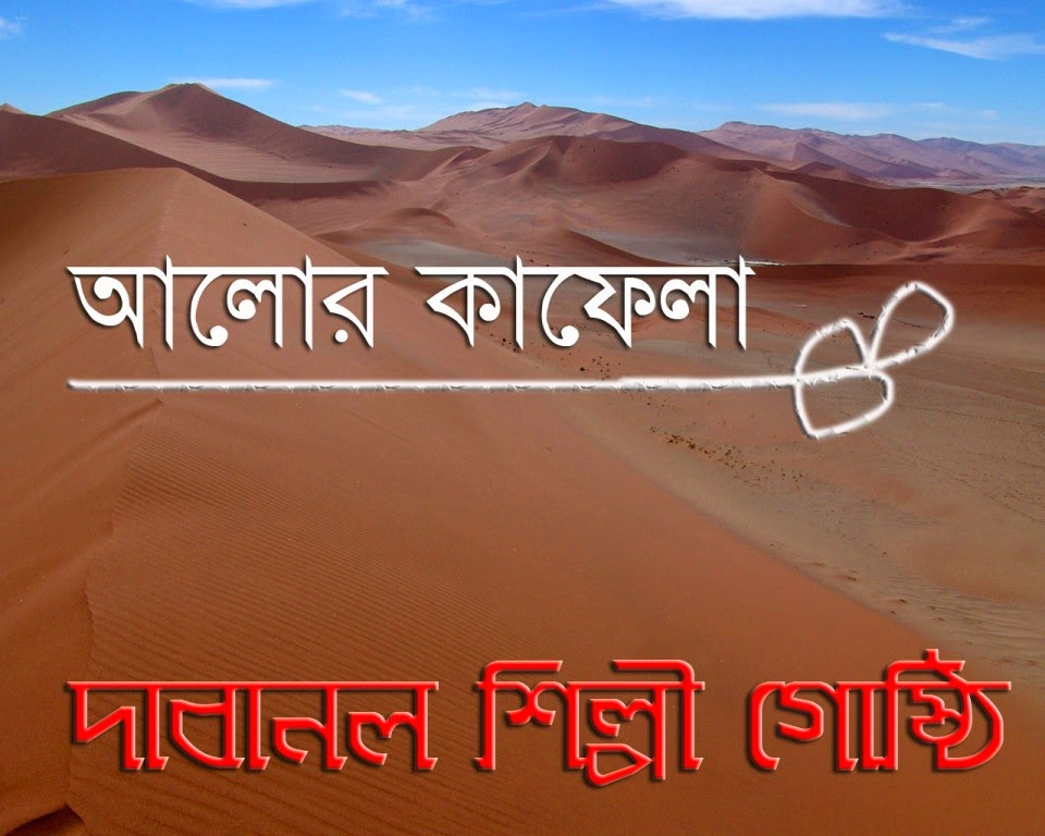 Bangla gojol মা আমার মা ( ih) bangla islamic song 2015.