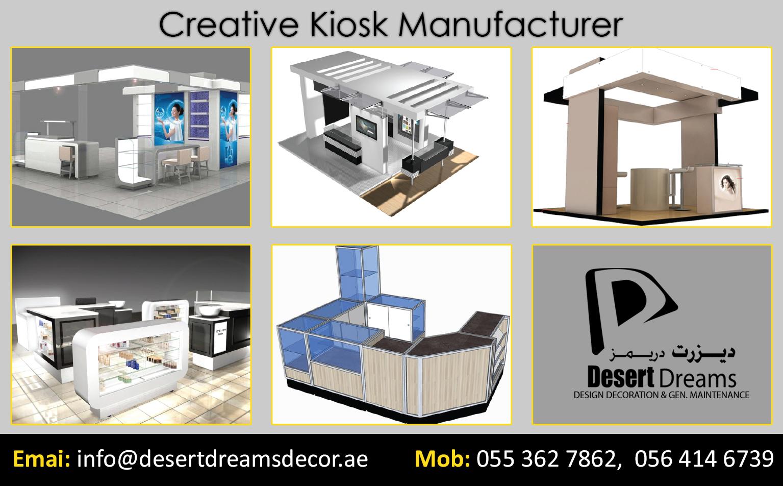 Image Result For Rekiosk Manufacturers