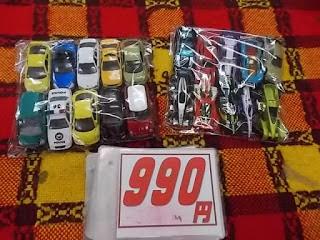 ミニカーセット 990円