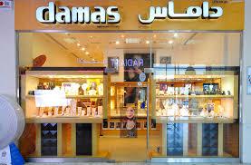 وظائف خالية فى داماس للمجوهرات فى الإمارات 2018