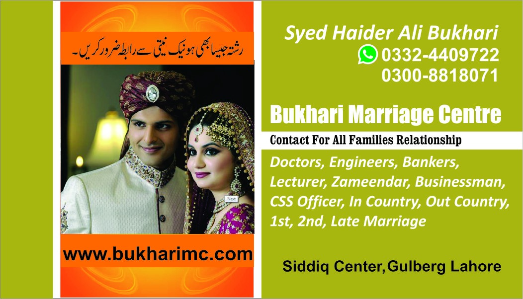 marriage office,list of best marriage bureau in Lahore 2019