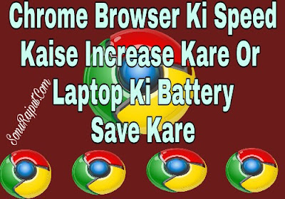 Laptop ki battery kaise save kare
