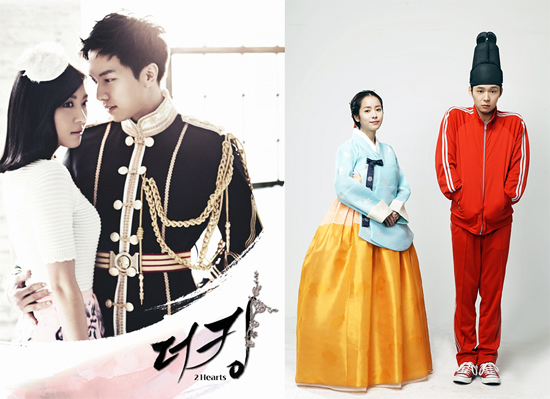 Moon Embracing The Sun Ost