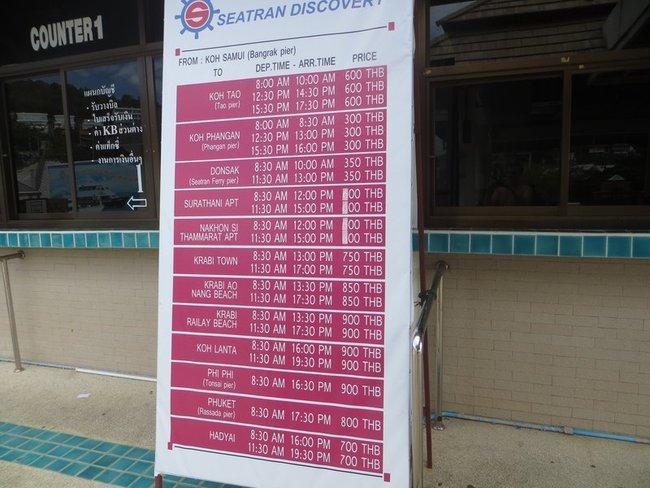 Расписание и цена пирса с Бангкрака