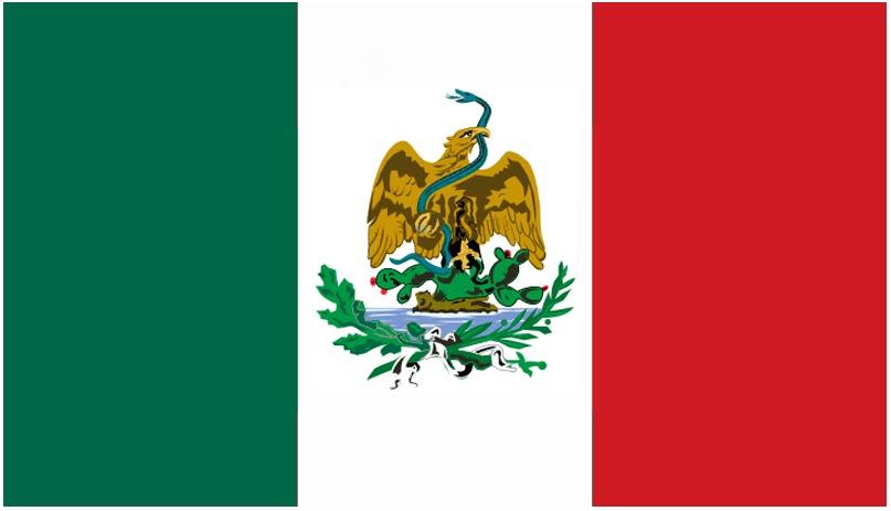 Pz C Escudo De Mexico