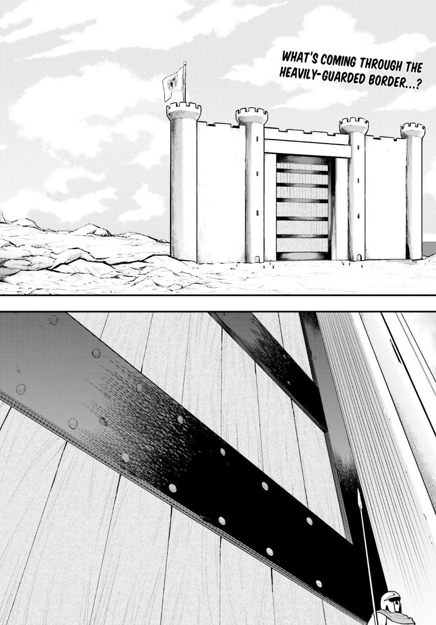 อ่านการ์ตูน Konjiki no Word Master 18 Part 1 ภาพที่ 3