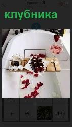 на столе лежат сладости вместе с клубникой