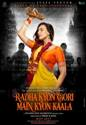 Jimmy, Lulia New Upcoming hindi movie Mental Hai Kya 2019 wiki, Shooting, release date, Poster, pics news info