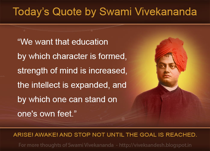 Vivek Sandesh Todays Quote By Swami Vivekananda