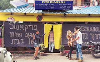 indian cafe doesn't allows indians to enter
