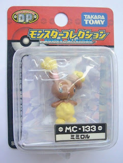 Buneary Pokemon figure Tomy Monster Collection MC series