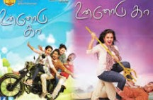 Watch Unnodu Ka (2016) DVDScr Tamil Full Movie Watch Online Free Download