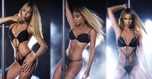 Η Κατερίνα Στικούδη με Σέξι Εσώρουχα Κάνει pole dancing - Pics