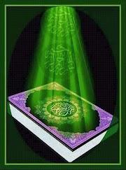 Quraan e Kareem Insano ki Zaroorat