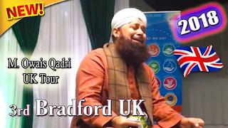 Muhammad Owais Raza Qadri   UK Tour Latest 3rd Mehfil e Naat in Bradford UK 2018