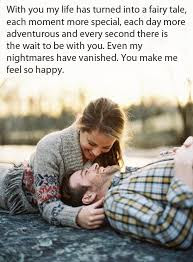 waiting-quotes-for-her-2