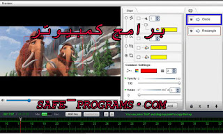 video watermark pro serial