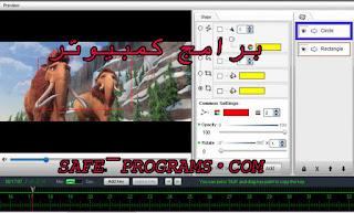 video watermark pro serial
