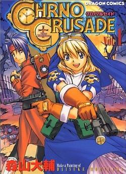 Hình ảnh Chrono Crusade