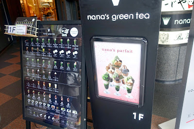 Nanas Green tea Japan