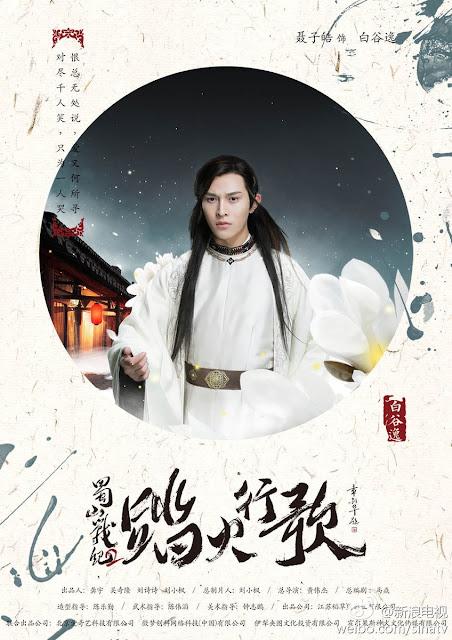 Nie Zi Hao as Bai Gu Yi