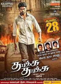 Thakka Thakka 2015 Hindi Dubbed Tamil Movie Download HDrip