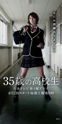 Học Sinh Trung Học Tuổi 35 - 35 sai no Koukousei VietSub (2013)