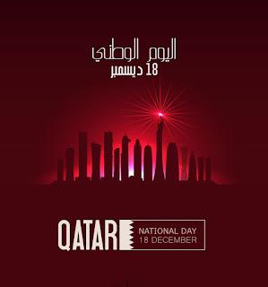 صور اليوم الوطنى قطر 2017