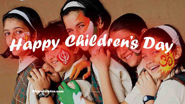 Happy childrens day wishes sms quotes imagesin hindi