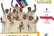 «GUST» تطلق نظام توظيف جديداً لطلبتها وخريجيها لعام 2018 الكويتين والمقيمين