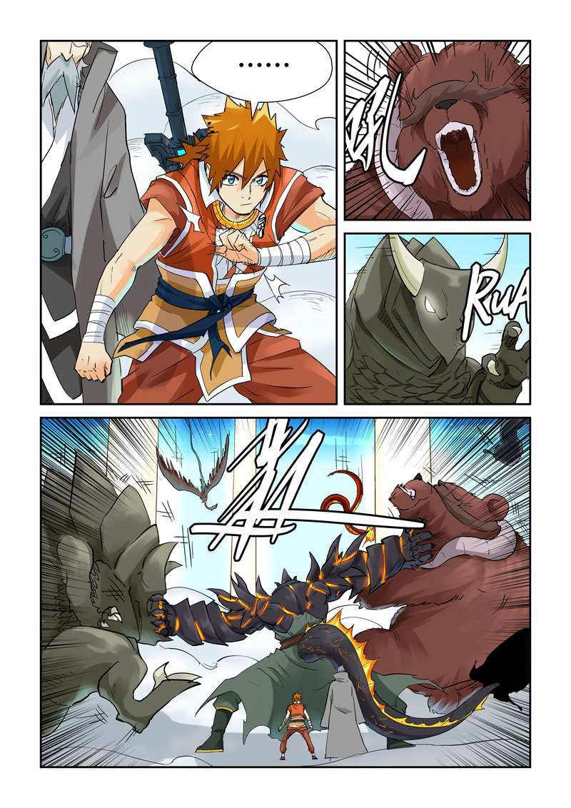 Tales of Demons and Gods ตอนที่ 126.2 หน้า 5