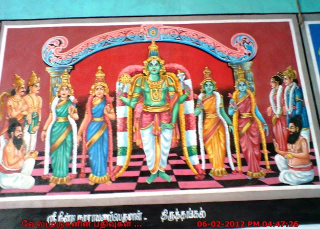 Thiruthangal