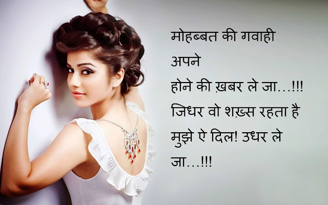 Charming Love Messages for girlfriend, Whatapp SMS for girl frind in pic,
