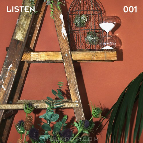 HAREEM – LISTEN 001 Rainbow Bird – Single