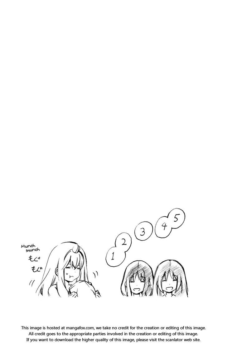 Minami-ke - Chapter 236