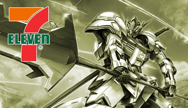 HG 1/144 Gundam Barbatos 7-11 Gold Color Ver.