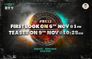 Ram Charan rc12 First Look
