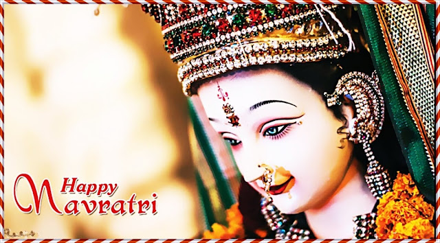 Happy Navratri 2017 Images For Whatsapp