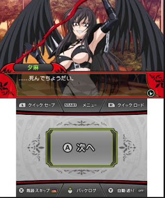 High School DxD Screenshot 3