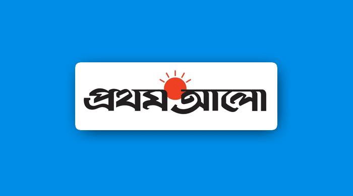 Prothom Alo (প্রথম আলো অনলাইন)