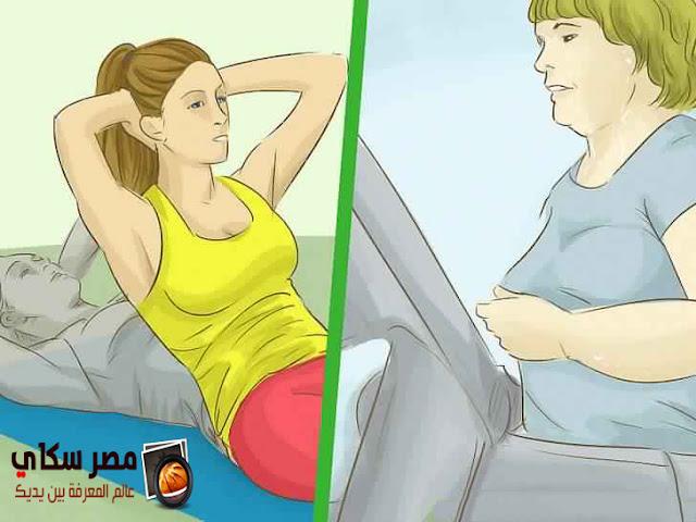 هل الأشخاص النشيطون ينقص وزنهم بسهولة ؟