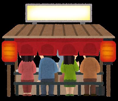 屋台のイラスト